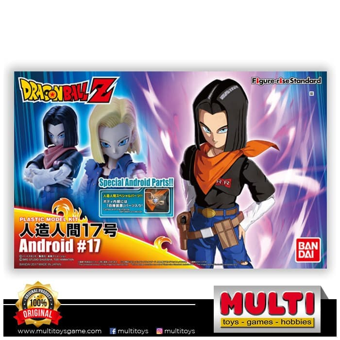 FIGURE-RISE STANDARD DRAGON BALL ANDROID #17