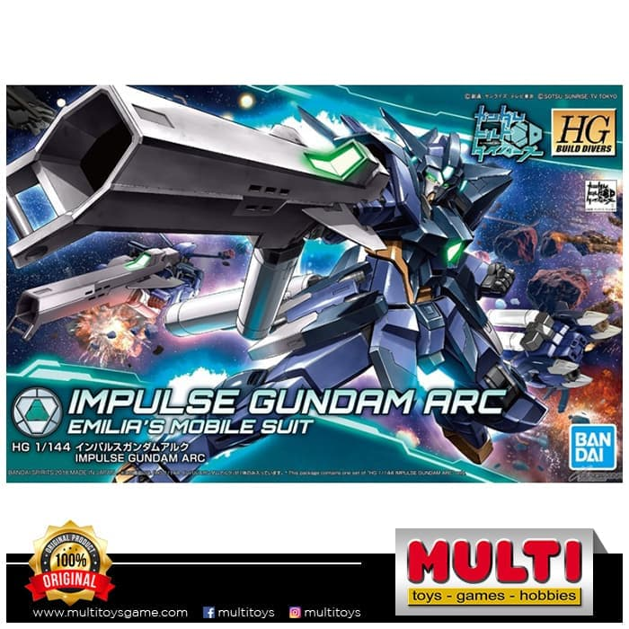 GUNDAM HGBD 017 IMPULSE ARC 55336