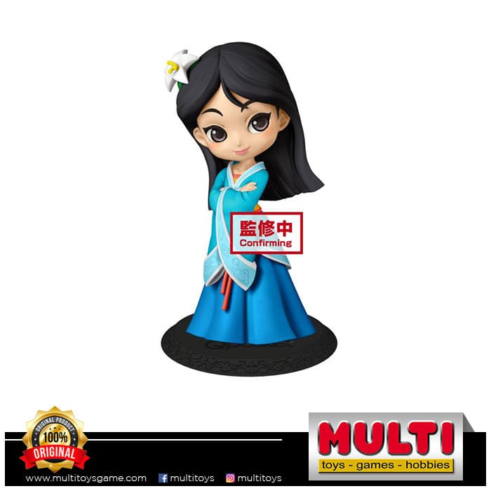 BANPRESTO Q POSKET DISNEY MULAN ROYAL (A) 16242