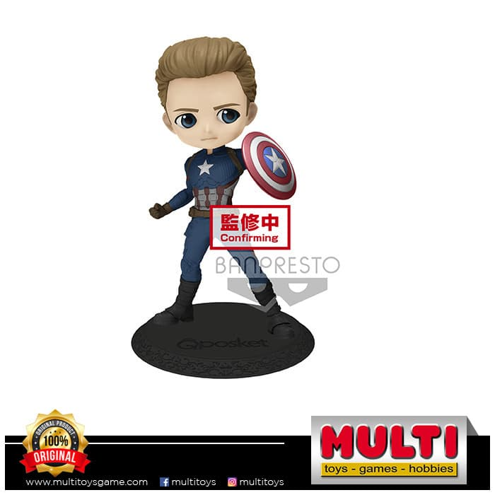 BANPRESTO Q POSKET MARVEL CAPTAIN AMERICA (B) 16227