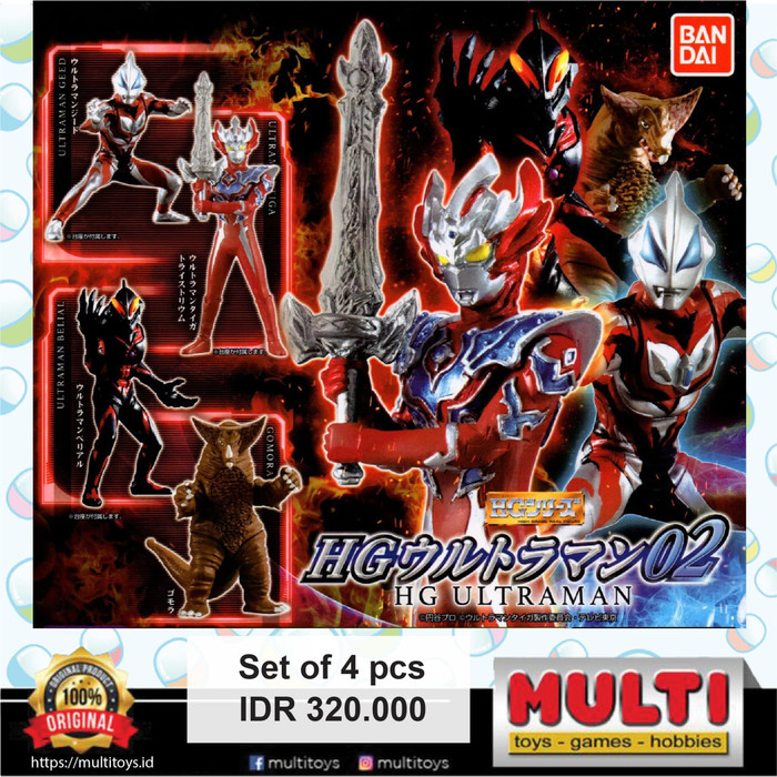 GASHAPON HG ULTRAMAN 02 45425 (4)