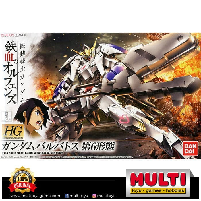 GUNDAM HGIBO 015 BARBATOS 6TH FORM 05993/60386