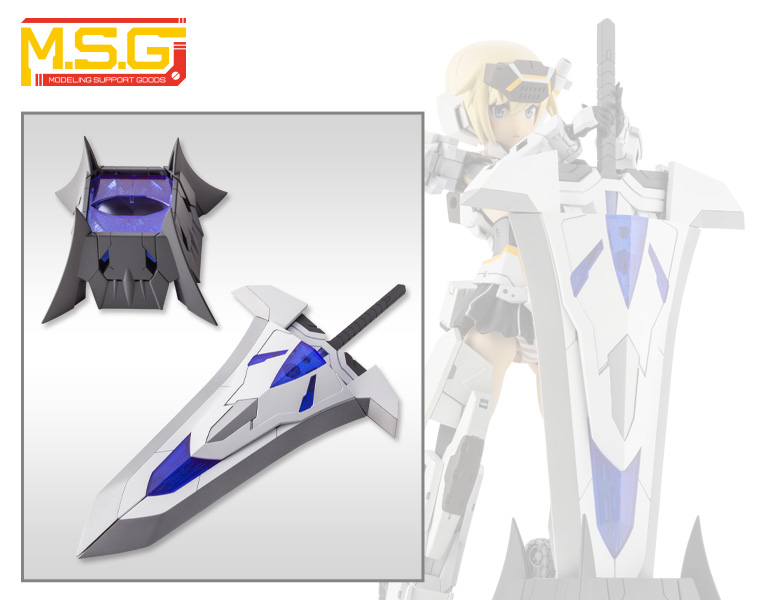 [Closed PO] KOTO MH25 HEAVY WEAPON UNIT25 KNIGHT MASTER SWORD 01150