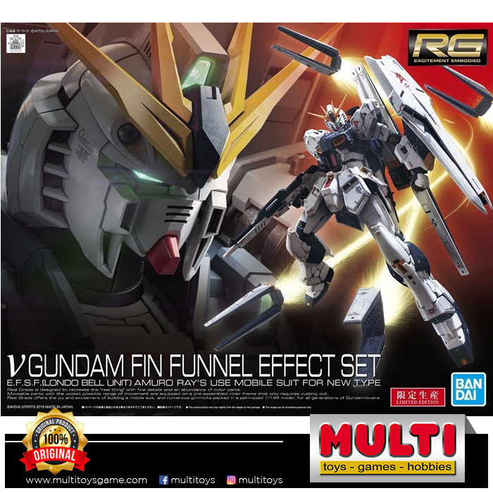 GUNDAM RG 032 RX-93 FIN FUNNEL EFFECT SET