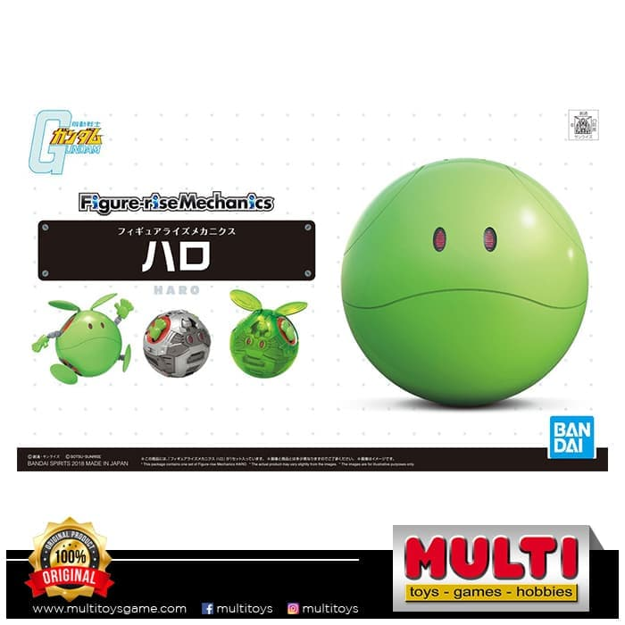 FIGURE RISE MECHANICS HARO 55583