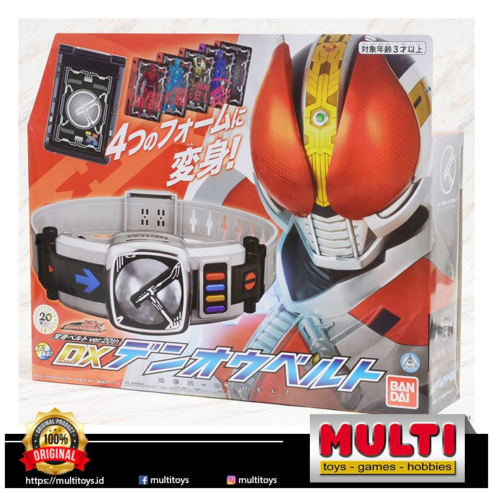 HENSHIN BELT VER.20TH DX DEN-O BELT 51132