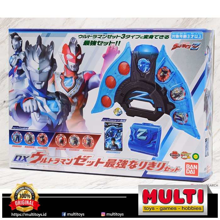 DX ULTRAMAN Z NARIKIRI SET 47665