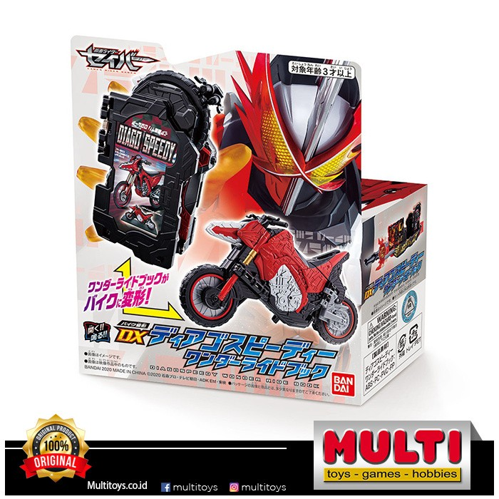 KAMEN RIDER SABER DX DIAGO SPEEDY WONDER RIDE BOOK 53241