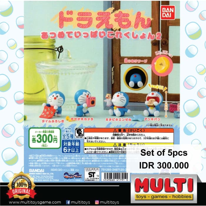 GASHAPON DORAEMON MASS COLLECTION 2 41791(3)