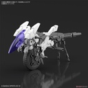 [PO]30MM 1/144 Extended Armament Vehicle (CANNON BIKE Ver.) 61665