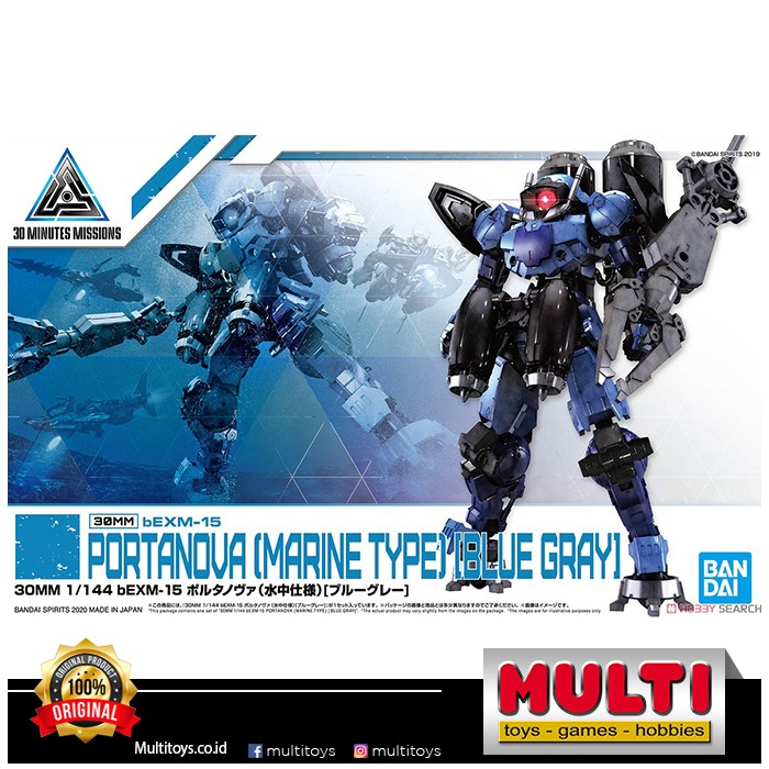 GUNDAM 30MM BEXM15 PORTANOVA (MARINE) BLUE GRAY 60754