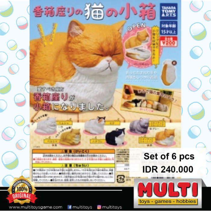T-ARTS GACHA CAT IN A LOAF MODE 87907(2)