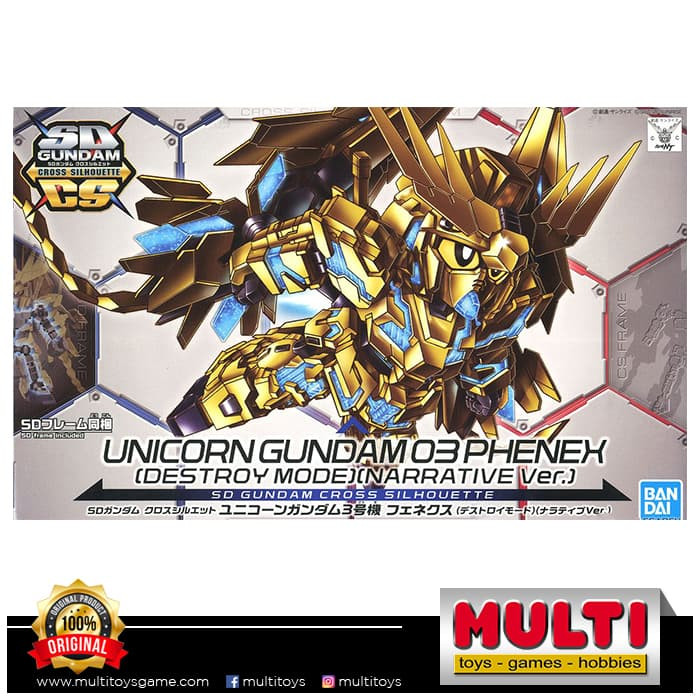 GUNDAM SD CS UNICORN 03 PHENEX 55578