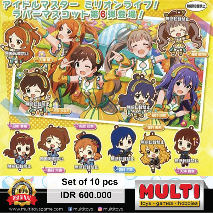 GASHAPON THE IDOLM@STER MILLION LIVE! 47295(3)