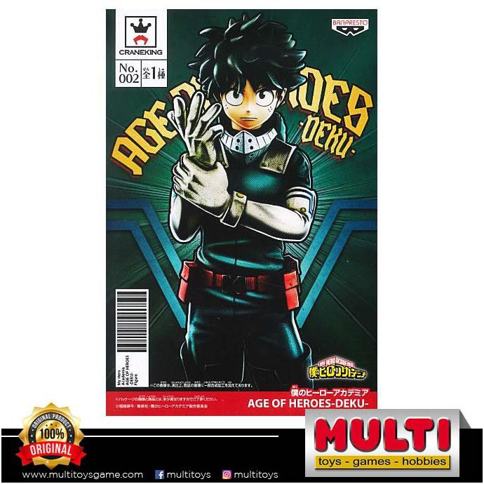 MY HERO ACADEMIA AGE OF HEROES DEKU 39271