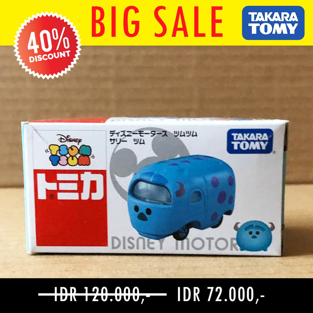 CAR TOMY TSUMTSUM SULLEY 84422/IS