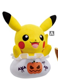 [Closed PO] POKEMON HALLOWEEN BIG PLUSH~PIKACHU 16687-3-A