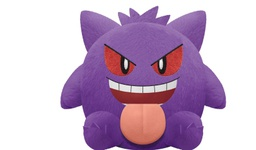 [Closed PO] POKEMON BIG ROUND PLUSH「LICK」~GENGAR 16686-6-A