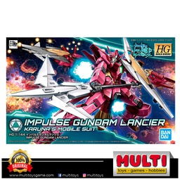 GUNDAM HGBD 018 IMPULSE LANCIER 55337