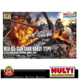 GUNDAM HG 002 RTX-65 GUNTANK EARLY TYPE 0470974
