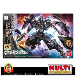 GUNDAM HG IRON BLOODED ORPHANS 037 VUAL 15630