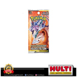 Pokemon TCG Indonesia V5 Set B Box Tag Team