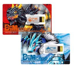 [PO]DimCARD SET VOL.1 VOLCANIC BEAT&BLIZZARD FANG 58680