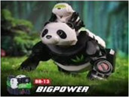 [PO] BB-13 Big Power (RE-RUN) 00375
