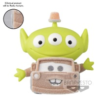[PO]PIXAR CHARACTERS FLUFFY PUFFY MINE~COSTUME ALIEN~VOL.3(A:MATER COSTUME ALIEN) 17453-3