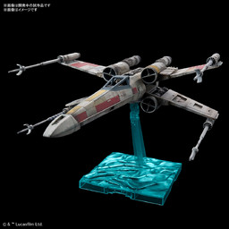 [PO]1/72 X-WING STARFIGHTER RED5(STAR WARS:THE RISE OF SKYWALKER) 61554