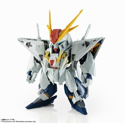 [PO] NXEDGE STYLE [MS UNIT] XI GUNDAM 61478-0