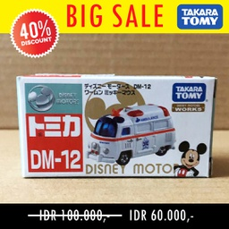 TOMY DISNEY DM-12 MICKEY MOUSE WAMUN